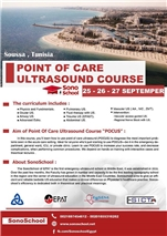 Poınt of Care Ultrasound Course